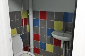 Chauffage sanitaire d'un gymnase